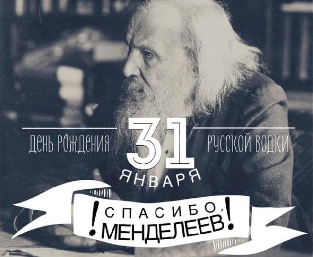 den-rozhdeniya-russkoy-vodki-i-svitera-bal-vogerov-i-muzyka-v-yaponskom-stile-foto-video-weekend-v-ekaterinburge_16