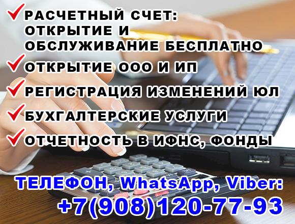 reklama_big_6